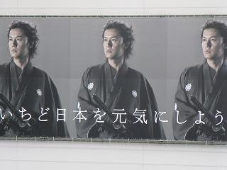 kamome fukuyama