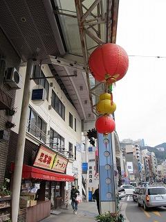 shianbashi RAMEN1