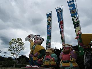 玖珠 道の駅_009
