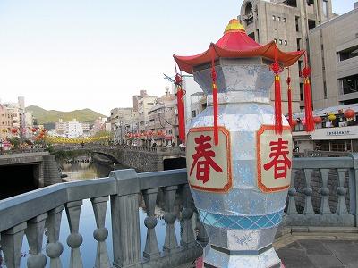 nagasaki lantern1