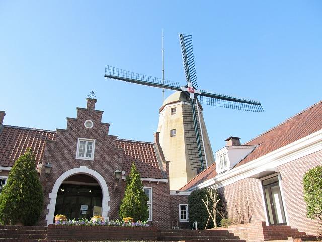 オランダ村跡地