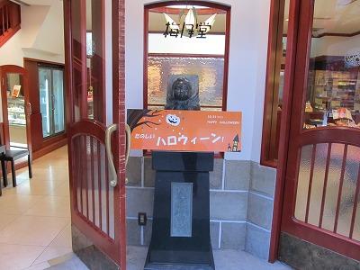 「政どん」銅像 和洋菓子店 梅月堂本店前_001