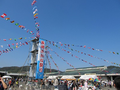 【長崎さかな祭り】_012