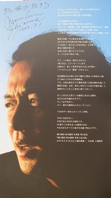 kamome5_0007.jpg